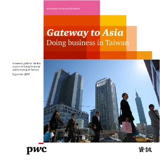 Gateway to Asia - Doing business in Taiwan
